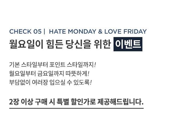 CHECK 05 HATE MONDAY LOVE FRIDAY