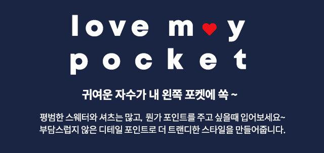 Love My pocket