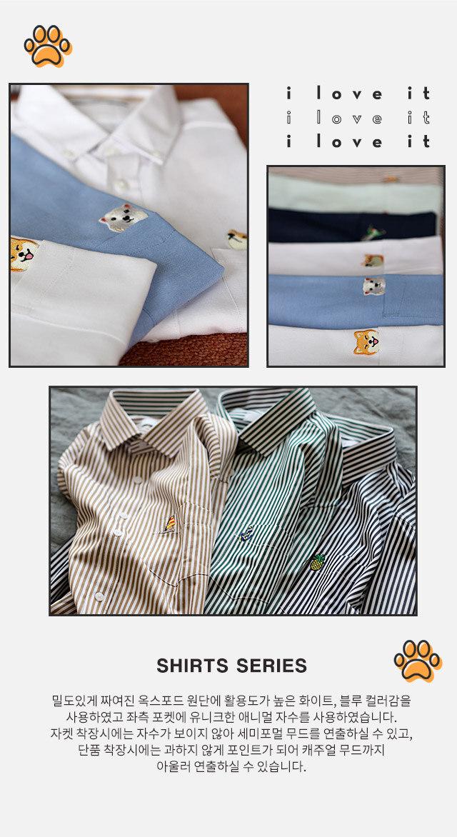 Shirts series
