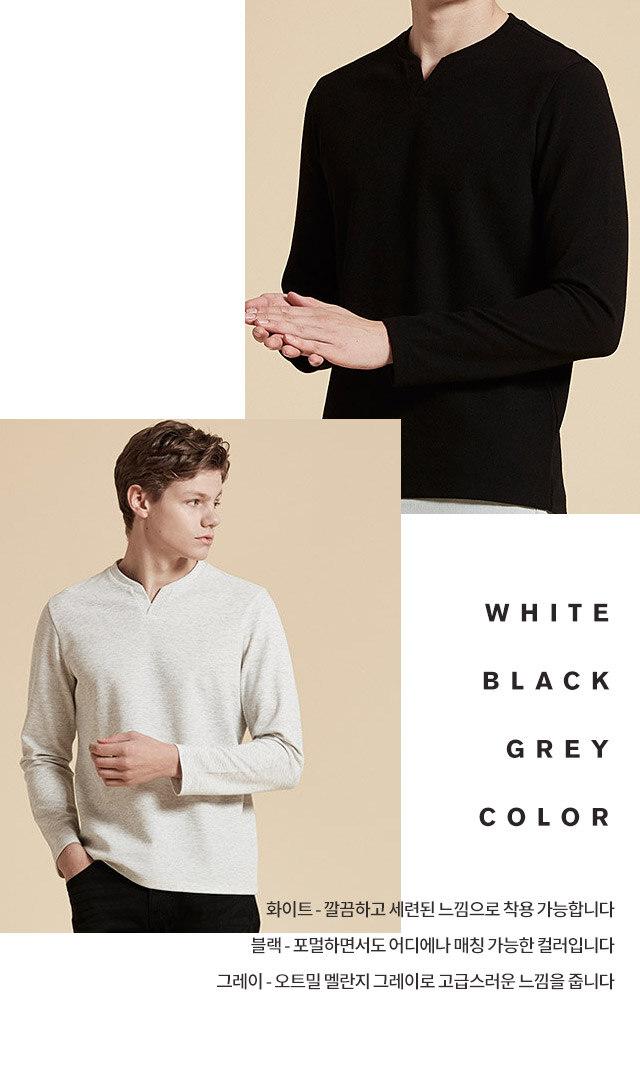 white / black / grey color