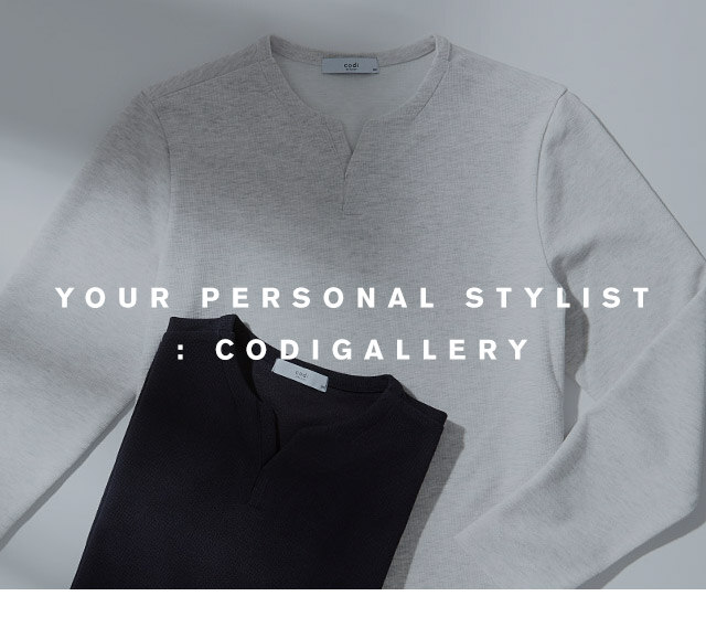 your personal stylist : codigallery
