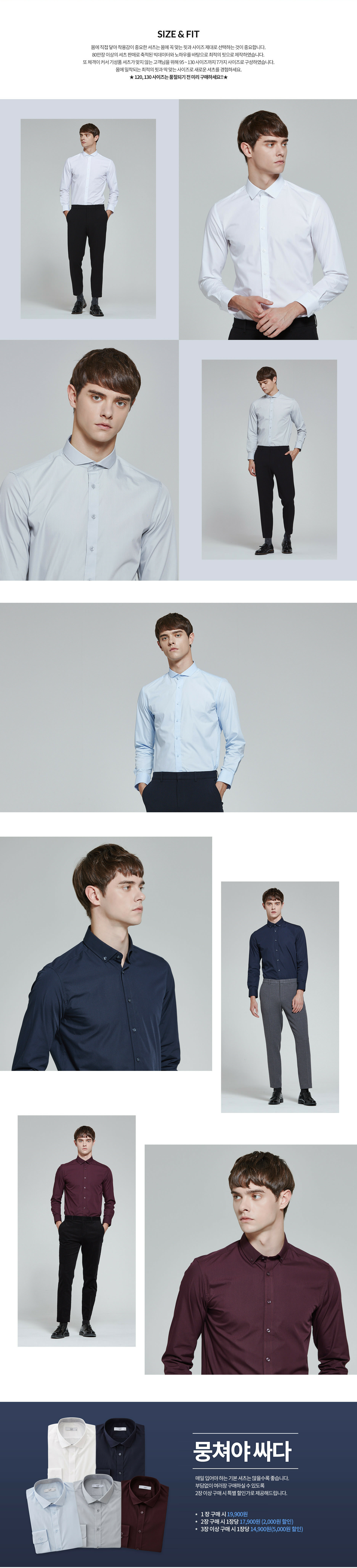 essential_shirt